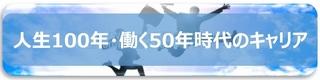 banner_20180707.jpg